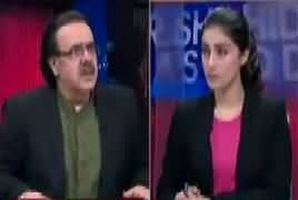 Live With Dr Shahid Masood (Aik Aur Container) – 25th December 2017
