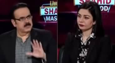 Live with Dr. Shahid Masood (Aik Aur Fasaad) - 17th June 2020