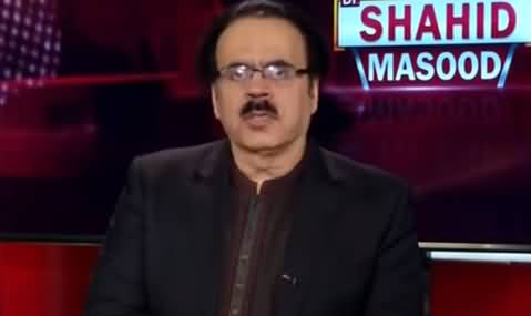 Live with Dr. Shahid Masood (Aik Aur Sazish) - 5th March 2021