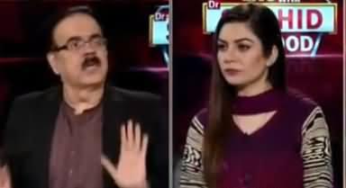Live With Dr. Shahid Masood (Aik Baar Phir Siasi Inteshar) - 23rd December 2019