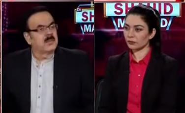 Live with Dr. Shahid Masood (Aik Naya Khoni Khel) - 30th July 2020