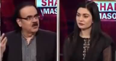 Live with Dr. Shahid Masood (Aik Naya Mahaz) - 16th September 2021