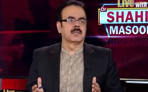 Live with Dr. Shahid Masood (Ajeeb Loog Hain) - 8th June 2019