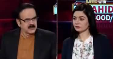 Live with Dr. Shahid Masood (Alarming Situation) - 3rd June 2020