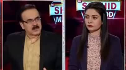 Live with Dr. Shahid Masood (Ali Sadpara, March) - 7th February 2021