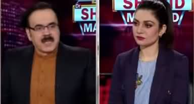 Live with Dr. Shahid Masood (All Parties Conference) - 20th September 2020