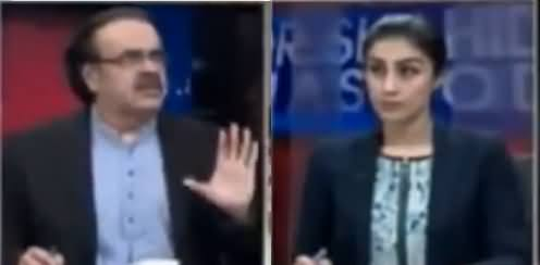 Live With Dr Shahid Masood (Allah Ki Pakar Bari Sakht Hai) – 15th February 2018