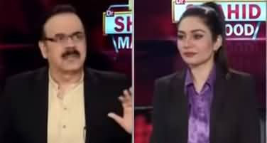 Live with Dr. Shahid Masood (Allegations & Explanations) - 23rd September 2020