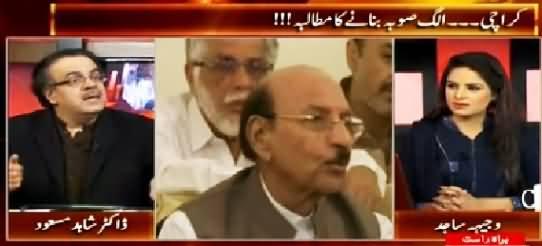 Live With Dr. Shahid Masood (Altaf Hussain Ka Karachi Ko Alag Soba Banane Ka Mutalba) – 25th April 2015
