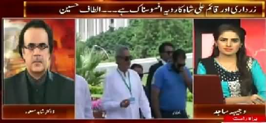Live With Dr. Shahid Masood (Altaf Hussain MI6 Ke Mehmaan?) – 4th July 2015