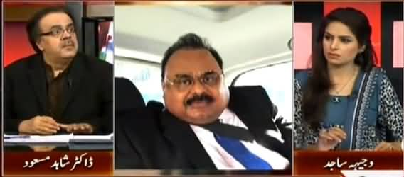 Live With Dr. Shahid Masood (Altaf Hussain Once Again Gets Bail Till July) – 14th April 2015