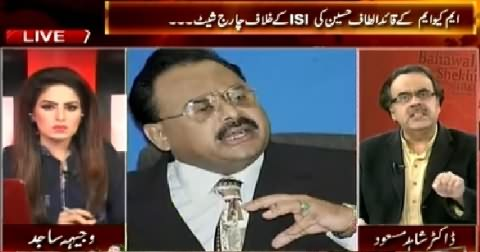 Live With Dr. Shahid Masood (Altaf Hussain's Allegations Against ISI) - 29th January 2015