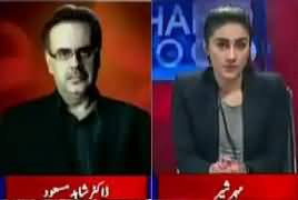 Live With Dr Shahid Masood (Altaf Hussain's Anti Pakistan Statement) – 25th March 2017