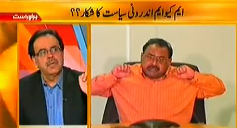 Live With Dr. Shahid Masood (Altaf Hussain's Health is Not Well in London + Musharraf Case) – 29th March 2014