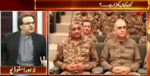 Live With Dr. Shahid Masood (Altaf Hussain's Speech & Army's Reaction) – 14th July 2015