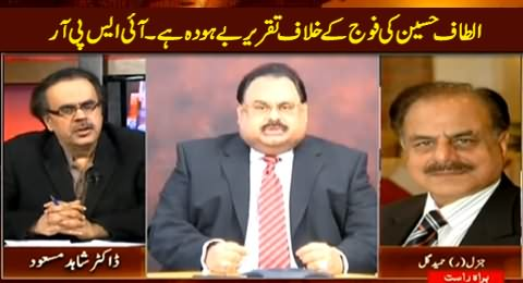 Live With Dr. Shahid Masood (Altaf Hussain's Speech Is Disgusting - ISPR) - 1st May 2015