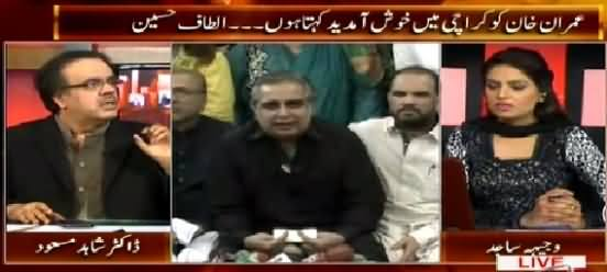 Live With Dr. Shahid Masood (Altaf Hussain Welcomes Imran Khan in Karachi) – 9th April 2015