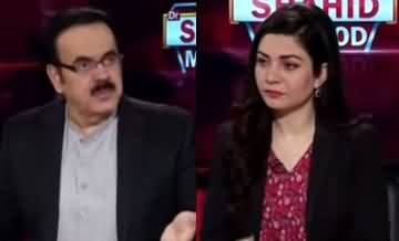 Live with Dr. Shahid Masood (America China Diplomacy) - 18th June 2020