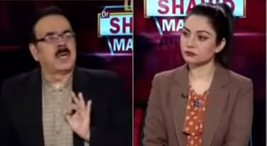 Live with Dr. Shahid Masood (America China Tension) - 31st July 2020