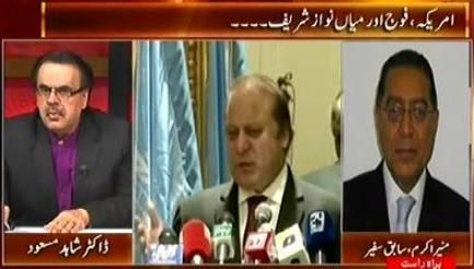 Live With Dr. Shahid Masood (America, Fauj Aur Nawaz Sharif) – 18th October 2015