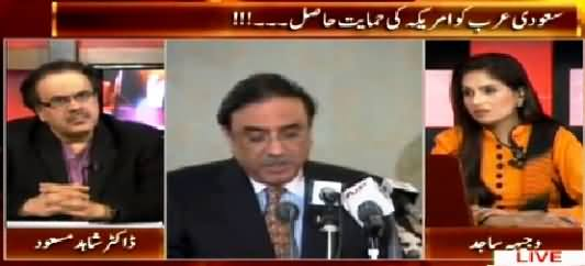 Live With Dr. Shahid Masood (America Supporting Saudi Arabia Against Yemen) – 28th March 2015