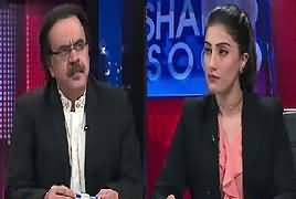 Live With Dr Shahid Masood (Analysis on Different Issues) – 26th February 2017