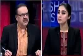 Live With Dr Shahid Masood (Anjam Qareeb) – 5th January 2018