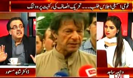 Live With Dr. Shahid Masood (Another Plan to Insult PTI in National Assembly?) – 24th July 2015