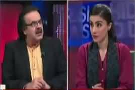 Live With Dr Shahid Masood (Another Useless Meeting) – 30th April 2017
