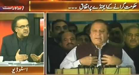 Live With Dr. Shahid Masood (Anti Govt Alliance Agreed to Topple PMLN Govt) – 1st August 2014