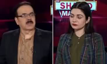 Live with Dr. Shahid Masood (Anti-Govt Movement) - 23rd December 2020