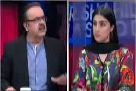 Live With Dr Shahid Masood (Anti Judiciary Movement) – 17th December 2017