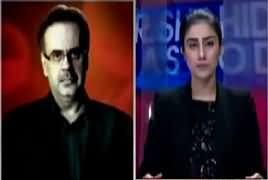 Live With Dr Shahid Masood (Badmashia Ka Anjam) – 30th November 2017