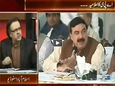 Live with Dr. Shahid Masood (APC Declaration and Gen. Kyani Decision on Operation in 2010) - 30th June 2014