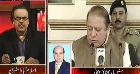 Live With Dr. Shahid Masood (APC, Media Should Not Highlight Terrorists) - 24th December 2014