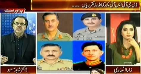 Live With Dr. Shahid Masood (Appointments of Core Commanders & DG ISI) - 22nd September 2014
