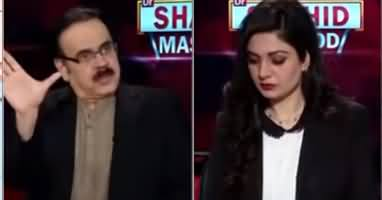 Live with Dr. Shahid Masood (Arab Countries Deal with Israel) - 17th September 2020