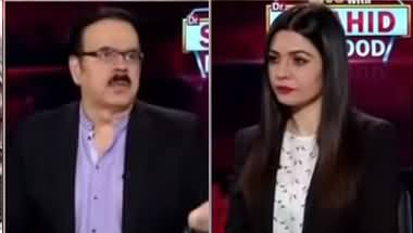 Live With Dr. Shahid Masood (Arab Israel Deal) - 15th August 2020