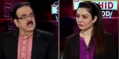 Live With Dr. Shahid Masood (Army Act Amendment, Iran US Conflict) - 7th January 2020