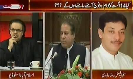 Live With Dr. Shahid Masood (Army and PTI will Be Face to Face on 14th August) - 28th July 2014