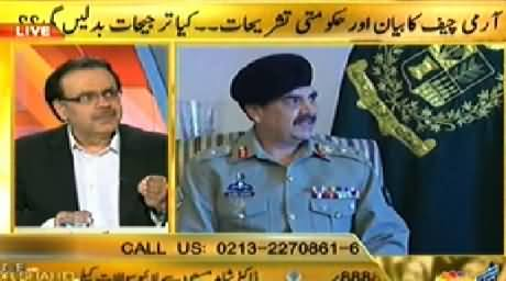 Live With Dr. Shahid Masood (Army Angry On Govt, What is Going on?) – 10th April 2014