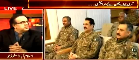 Live With Dr. Shahid Masood (Army Chief From China To Mohmand Agency) - 27th January 2015