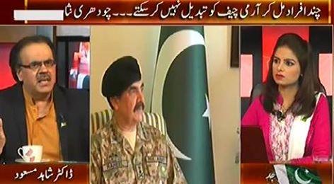 Live With Dr. Shahid Masood (Army Chief General Raheel Sharif Meets PM Nawaz Sharif) – 3rd August 2015