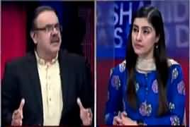 Live With Dr Shahid Masood (Army Chief in Senate) – 19th December 2017