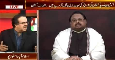 Live With Dr. Shahid Masood (Army Chief is Fighting Historical War - Altaf Hussain) - 14th February 2015