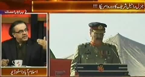 Live With Dr. Shahid Masood (Army Chief General Raheel Sharif Ka Daura e America) - 27th October 2014