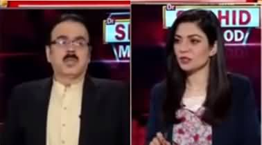 Live with Dr. Shahid Masood (Army Chief's Saudi Arabia Visit) - 16th August 2020
