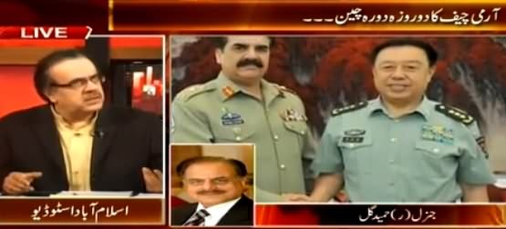 Live With Dr. Shahid Masood (Army Chief's Visit to China & Obama's Visit to India) - 25th January 2015