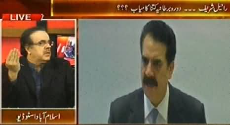 Live With Dr. Shahid Masood (Army Chief's Visit to UK & PTI Sit-in Convention) - 18th January 2015