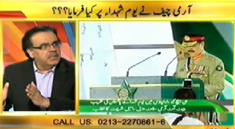 Live With Dr. Shahid Masood (Army Chief Speech on Yaum e Shuhada) - 1st May 2014
